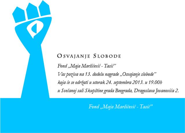 MMT 2013