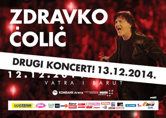 zdravko colic drugi koncert visual vest